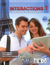 Interactions 1 Livre + Cahier d`exercices + DVD-ROM / CLE International