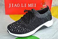 Кроссовки женские Jiao Li Mei