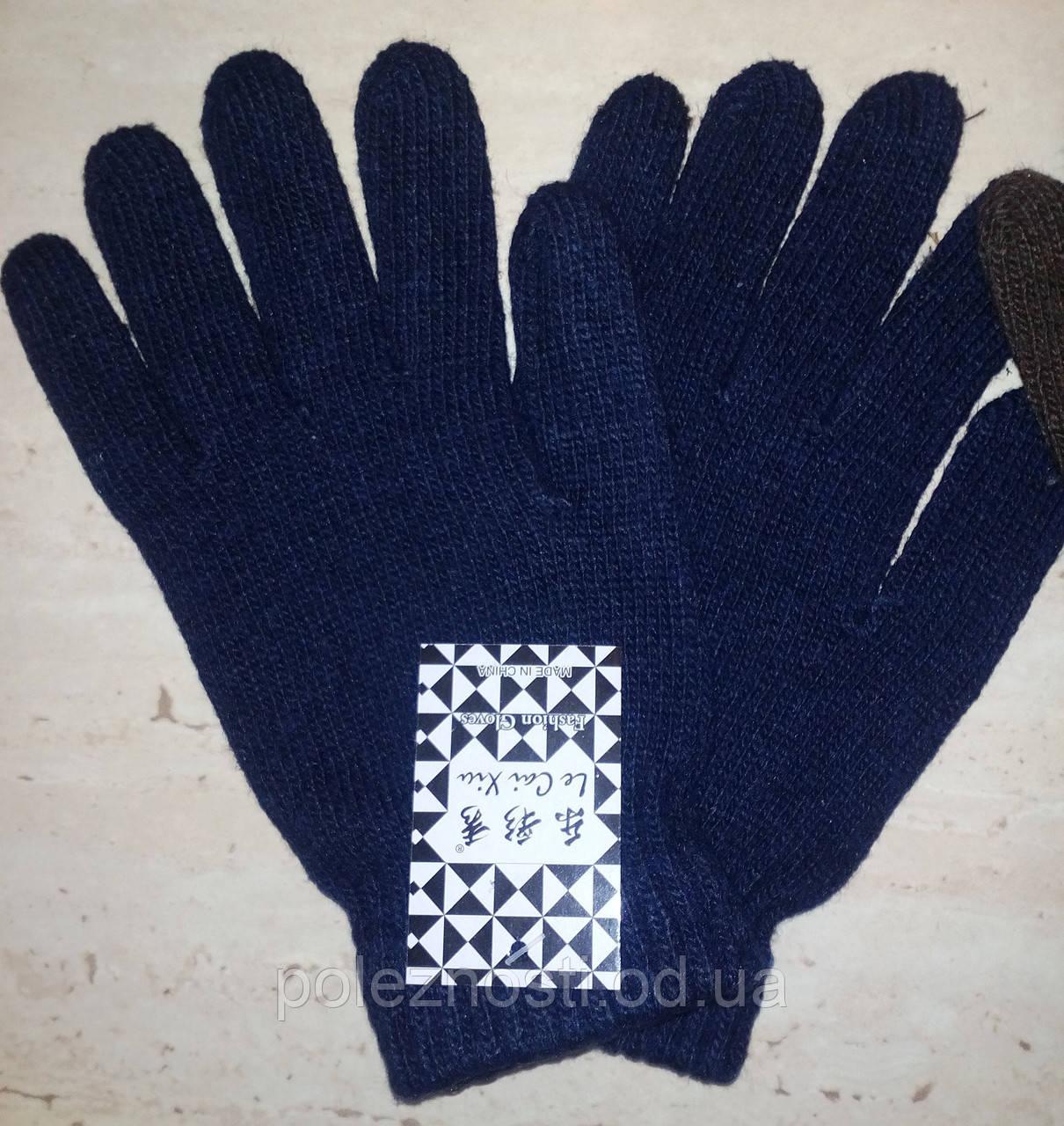Перчатки теплые, синие