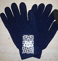 Перчатки теплые, синие, фото 1