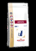 Корм Royal Canin Veterinary Diet Hepatic для котов с нарушеннием работы печени 2 кг