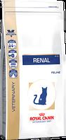 Корм Royal Canin Veterinary Diet Renal для котов с нарушеннием работы почек 4 кг