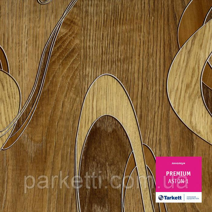 Линолеум Tarkett Premium Aston 1; ширина 3м, 4м