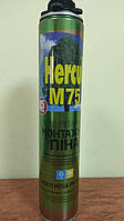 Піна монтажна Hercul,М75(1035мл) всесезонна