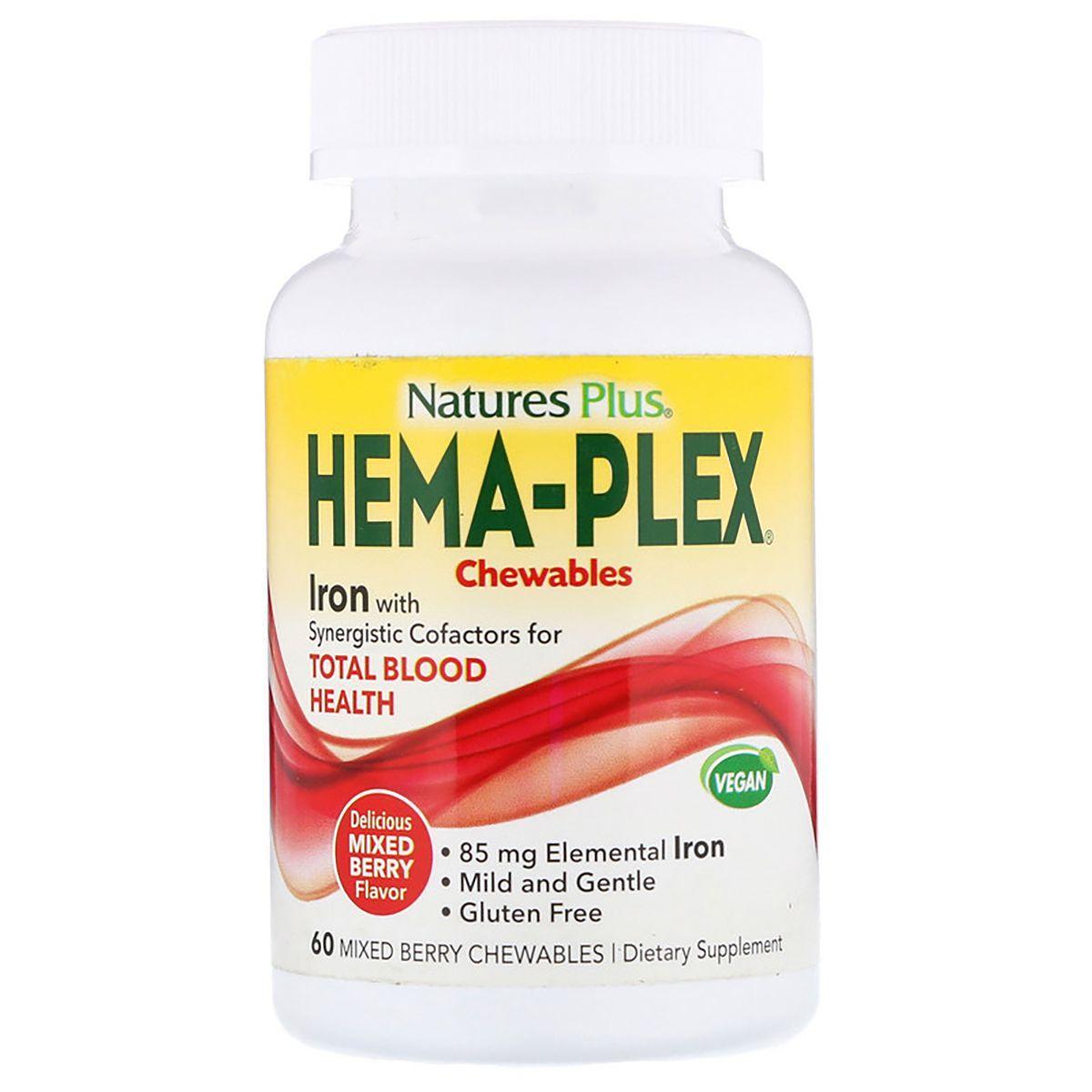 Комплекс для Поддержки Оптимального Здоровья Крови, Hema-Plex, Natures Plus, Ягодное Ассорти, 60 жевательных п