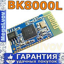 Bluetooth стерео аудио  модуль передатчик и приёмник BK8000L отличное качество звука