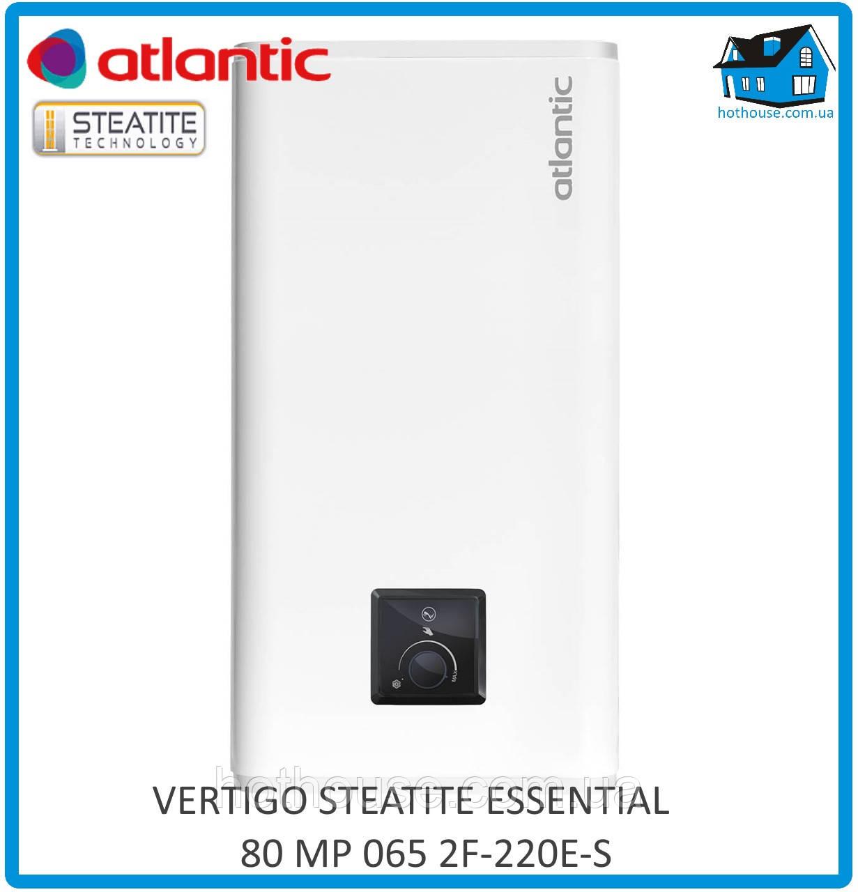 Водонагрівач Atlantic Vertigo Steatite Essential 80 MP-065 2F 220E-S