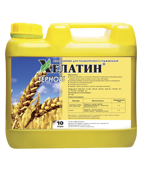 Хелатин®Зерновые - 10 л