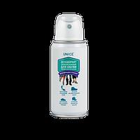 Универсальный дезодорант для обуви, 100 мл