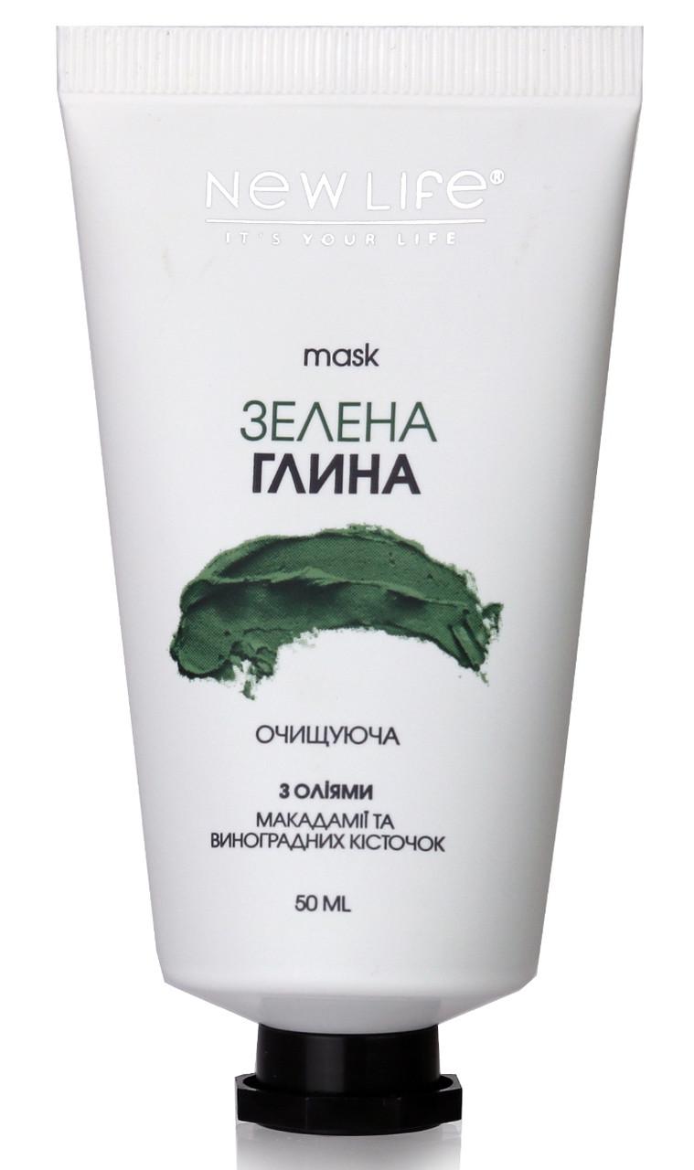Маска с зеленой глины Очищающая для всех типов кожи
