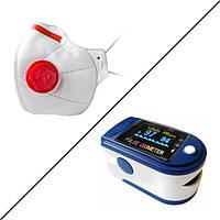 Медицинские оборудования (защитные маски и пульсометр)