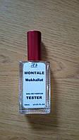Tester, MONTALE Mukhallat. 55ml