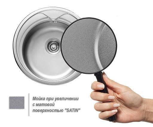 Мойка из нержавеющей стали 08мм Platinum 6354 сатин, фото 2