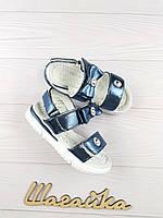 Босоножки сандалии 26-31 (16,2-19,6 см) детские на девочку, фото 1