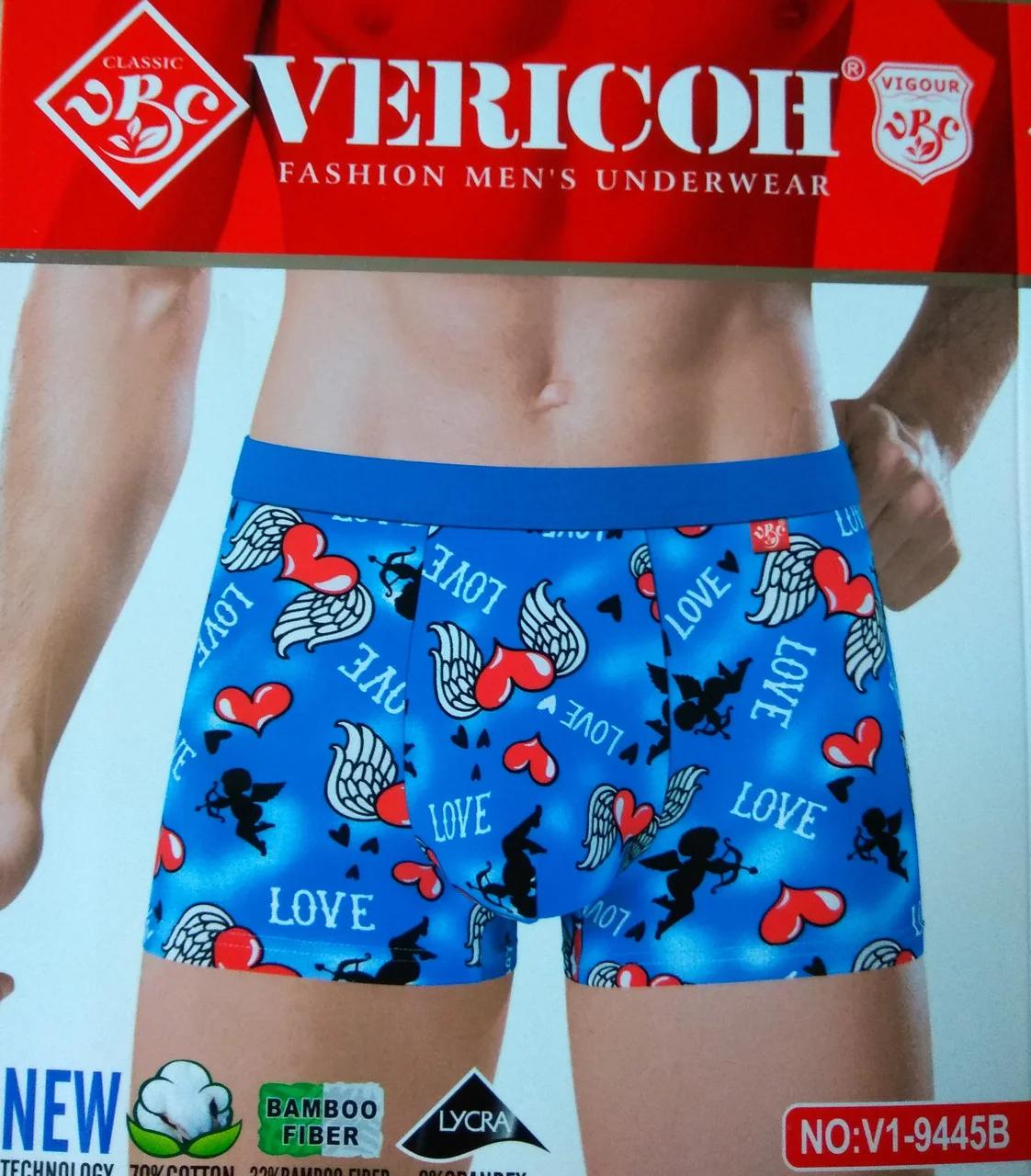Трусы мужские боксеры Vericoh   3XL