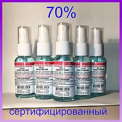 Антисептик для рук и кожи. 5шт Комплект Спрей 50 мл для кожных покровов (Дезинфикатор)