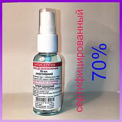 Антисептик для рук и кожи. Спрей 50 мл для кожных покровов (Дезинфикатор)