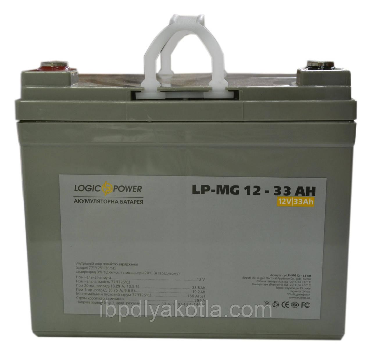 Logicpower LPM-MG 12V 33AH