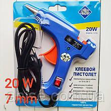 Пистолет клеевой, термопистолет для рукоделия под стержни 7 мм 20 Вт. Термопістолет 7 мм 20 Вт АСК