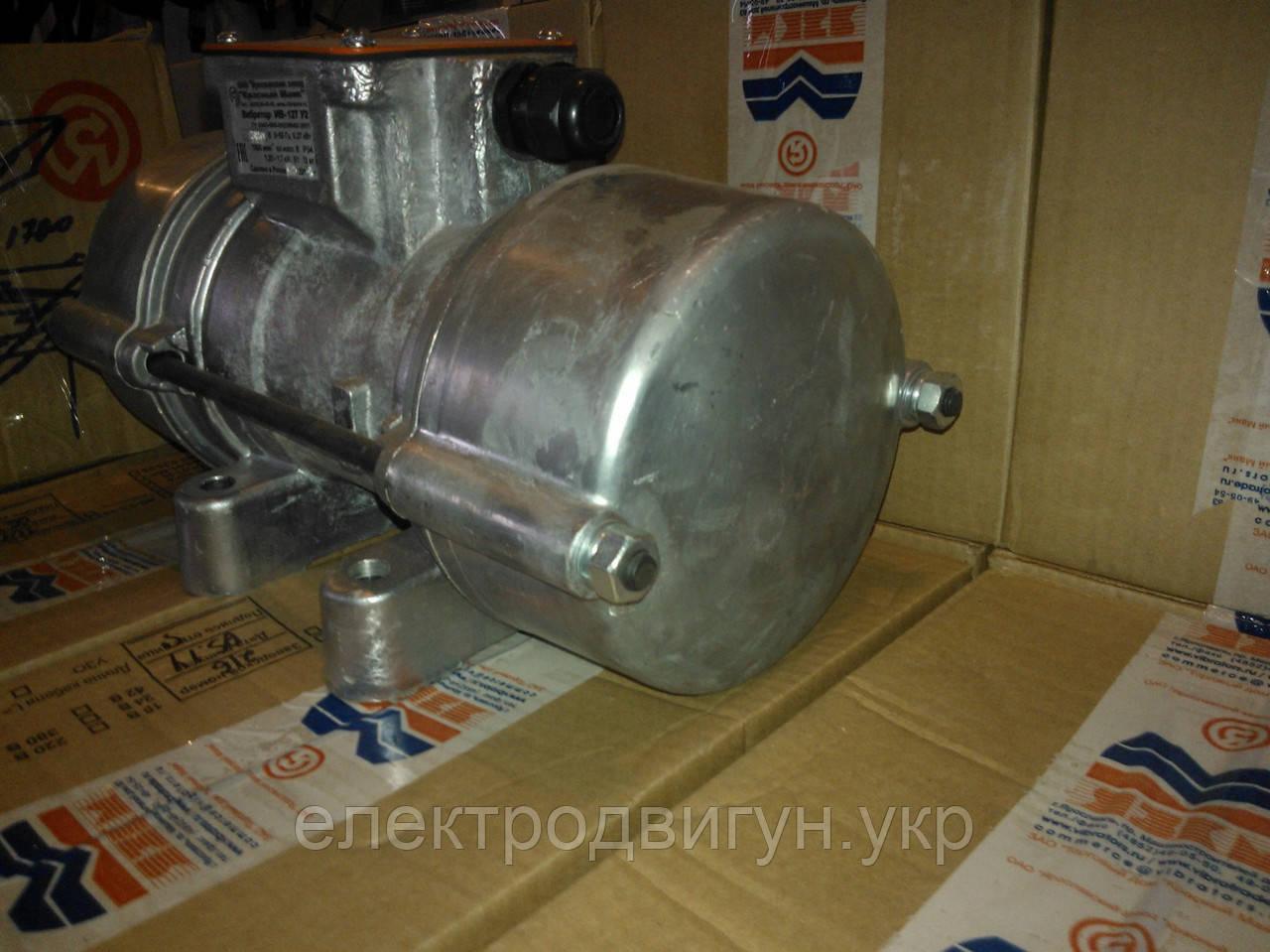 Майданчиковий вібратор ІВ-127