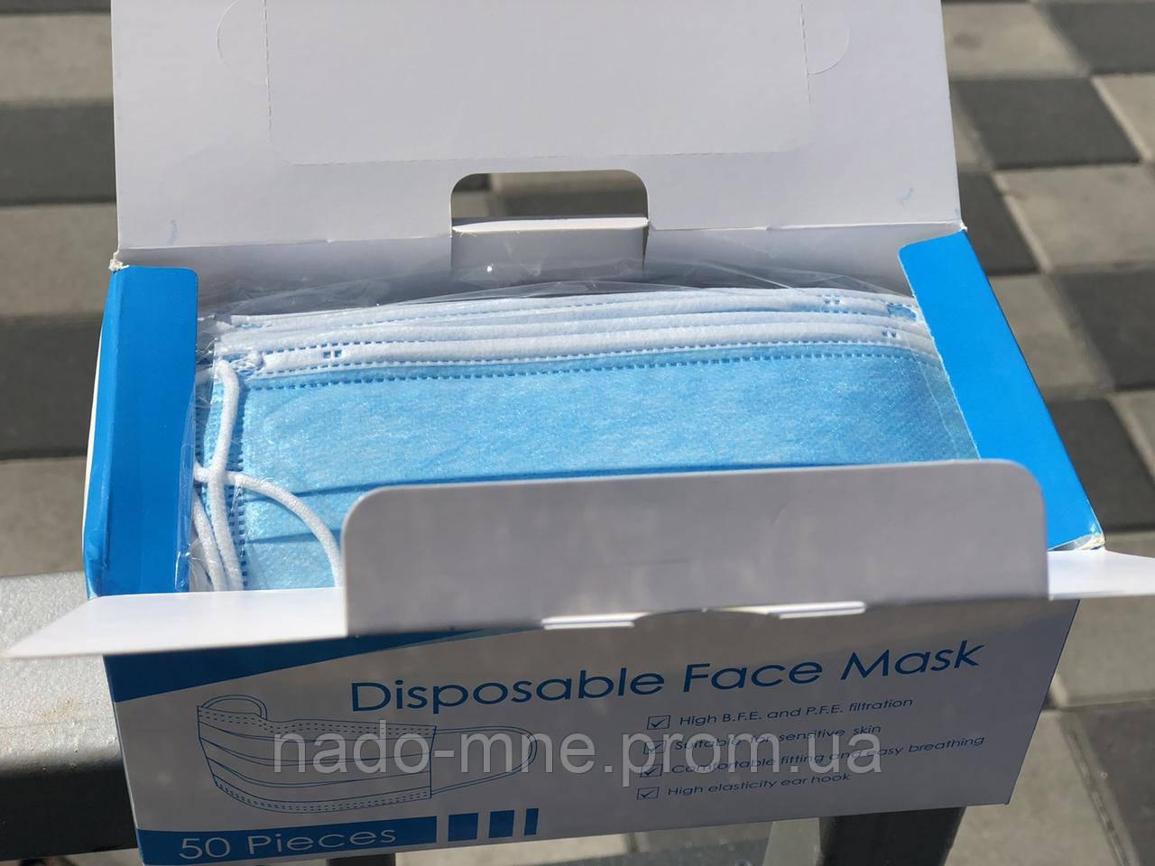 Маска медицинская для лица Спецмедпошив одноразовая трехслойная защитная синяя, упаковка