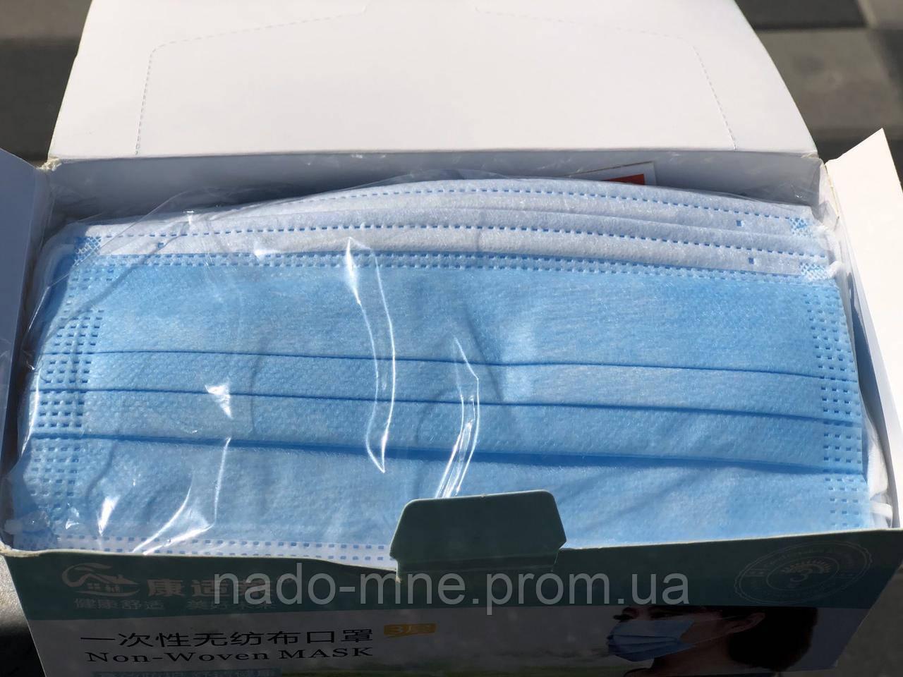 Маска защитная трехслойная на резинках