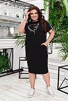 Прогулочный костюм женский Турецкая двунитка Размер 50 52 54 56 58 60 В наличии 3 цвета, фото 1