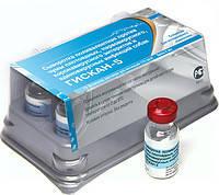 Гискан-5 сыворотка против чумы, парвовирусного, коронавирусного энтеритов и аденовируса собак
