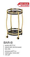 Сервировочный столик BAR-8 золото