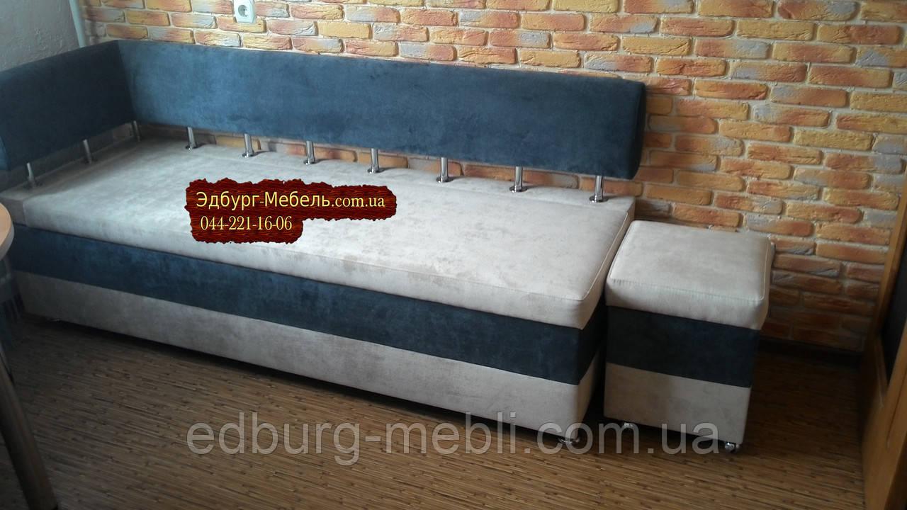 Диван для кухни Экстерн со спальным местом + пуф велюр, фото 1