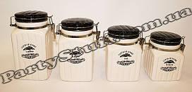Подарочный набор банок для сыпучих, 4 шт