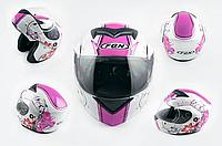 Мотоциклетный шлем трансформер (mod:J) (Размер:L, белый c узором, FLOWER) FGN