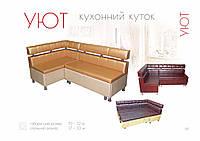 Кухонный уголок «Уют» со спальным местом от производителя