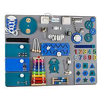 Бизиборд BrainUp Smart Busy Board настольная развивающая игра доска из 35 деталей XL60*80 см(6006_3)
