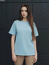 Женская футболка Staff blue