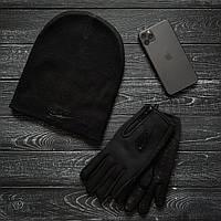 Мужской комплект  черный шапка  + перчатки Nike зимний.
