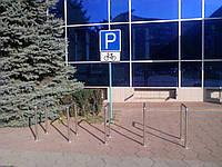 Велопарковка, фото 1