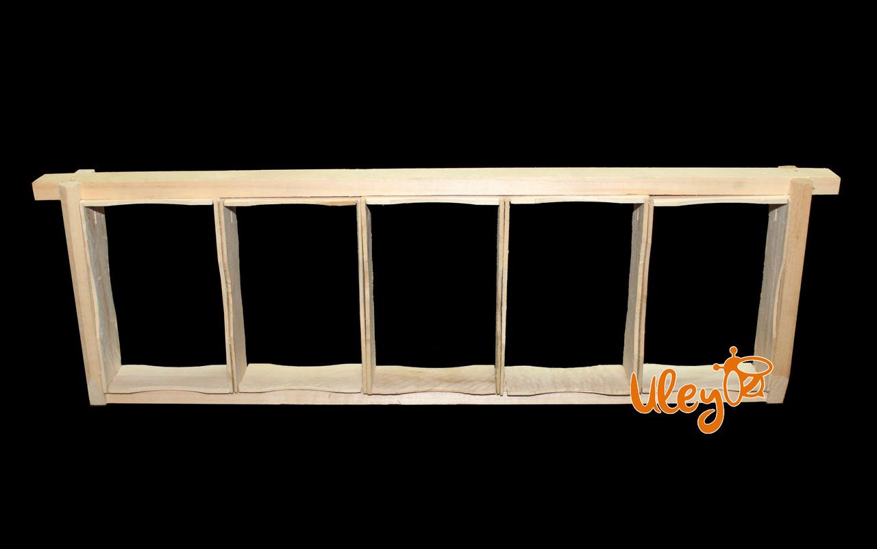 Рамка 145 мм с мини-рамками для сотового меда 5шт. — материал ЛИПА