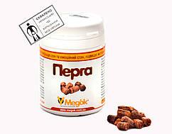 Перга — 40 грамм