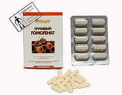 Трутневый гомогенат лиофилизированный — 10 капсул