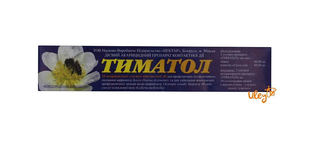 Тиматол від вароатозу і акарапідоз (тимол, перець, м'ята, ялицеве масло) - 10 смужок. Білорусь