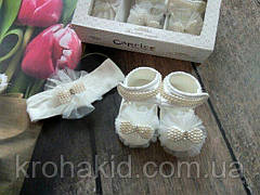 Набор топики и повязочка на голову для новорожденных в подарочной упаковке