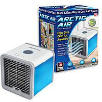 Портативный кондиционер 4в1 Rovus Arctic Air с подсветкой / Мини-кондиционер / Увлажнитель