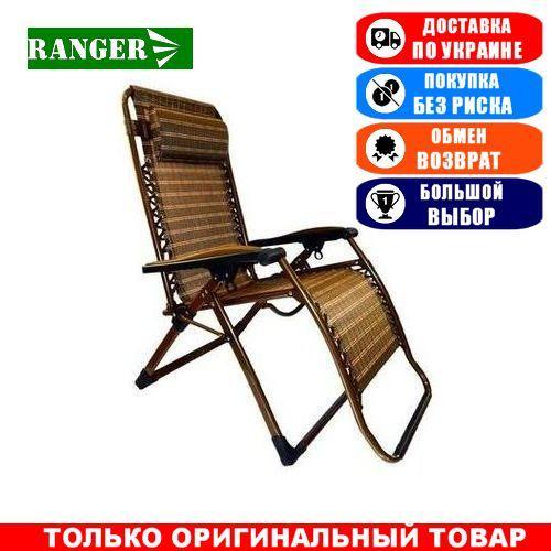 Туристический шезлонг складной, Ranger Comfort 5, тканевый; 82х165х65см. Шезлонг Ренжер Comfort 5.