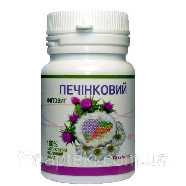 Фитовит-Печеночный 60 таб.