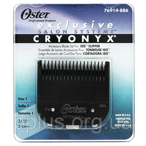 Ножевой блок Oster Cryonyx №1 2,4 мм 76914-886, фото 2