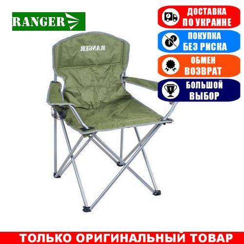 Туристическое кресло складное Ranger SL 630, тканевое; 92х50х83см. Кресло складное Ренжер SL 630.