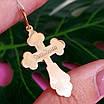 Золотой нательный крестик с распятием, фото 2