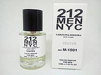 Carolina Herrera 212 Men NYC Масляный тестер 30 мл