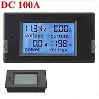 Цифровой мультиметр постоянного тока, ваттметр электронный 100А с шунтом